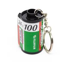 Keyring FujiFilm Superia 100/24