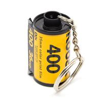 Keyring Kodak 400/36